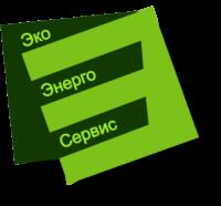 ООО ЭКОЭНЕРГОСЕРВИС